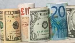 Обмен наличной валюты в Лондоне